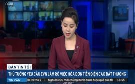 thu-tuong-yeu-cau-evn-lam-ro-viec-gia-tien-dien-tang-bat-thuong