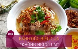 doc-dao-mon-banh-duc-rieu-cua-dac-san-kho-cuong-cua-bac-ninh